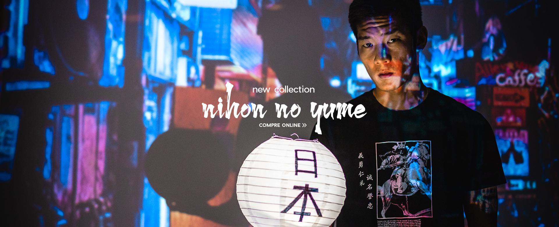 Banner - Nihon